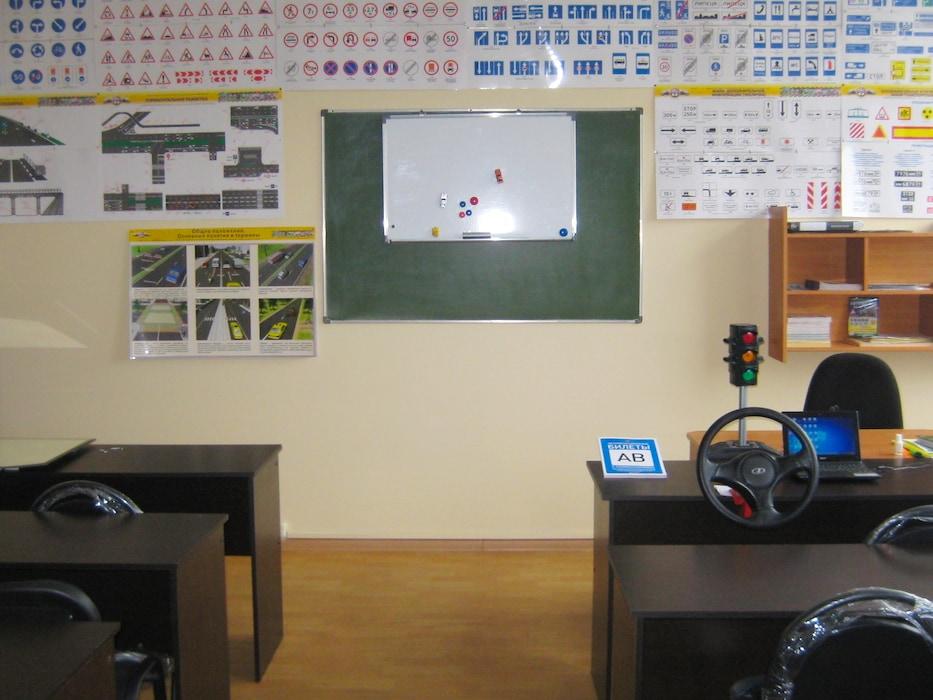 Учебные классы - 3 Рис. 1