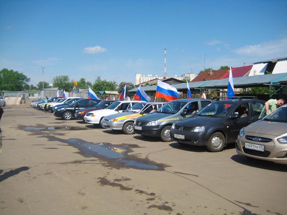 Авто-парк - 1 Рис. 9