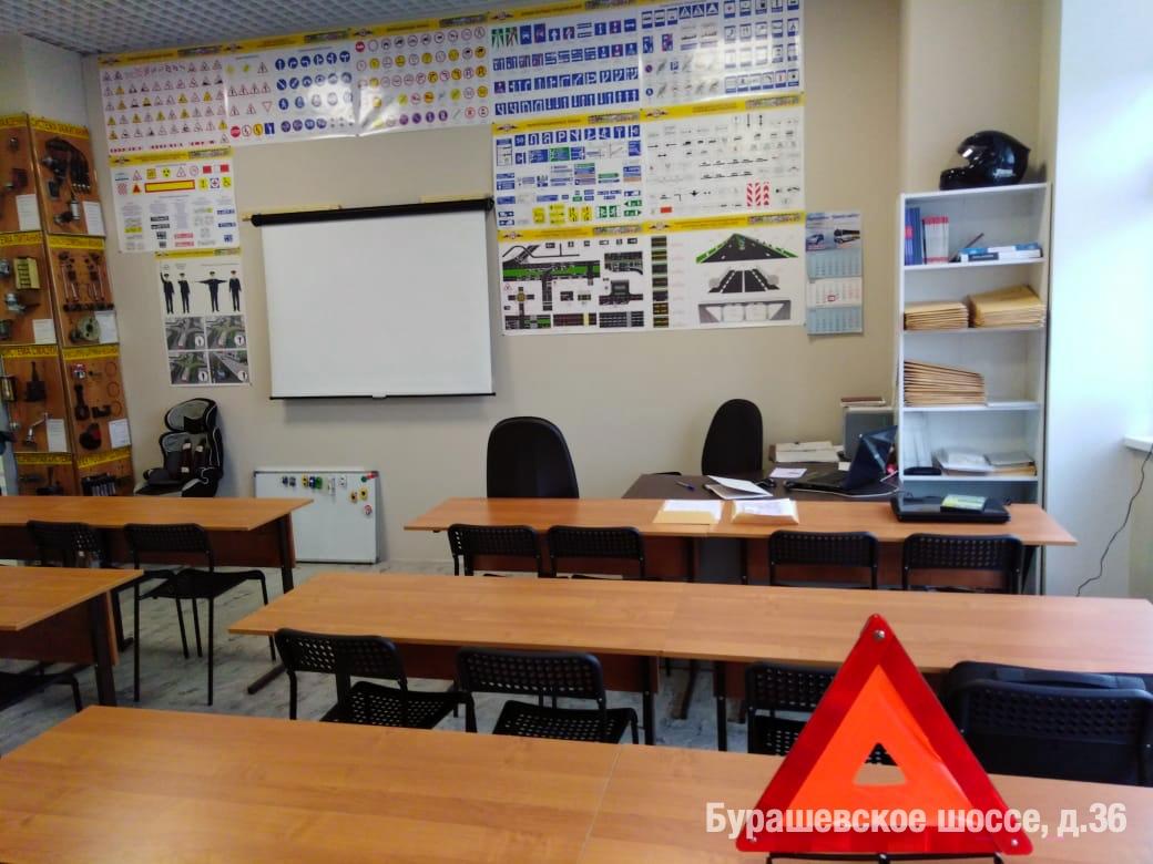 Учебные классы — 4 Рис. 9