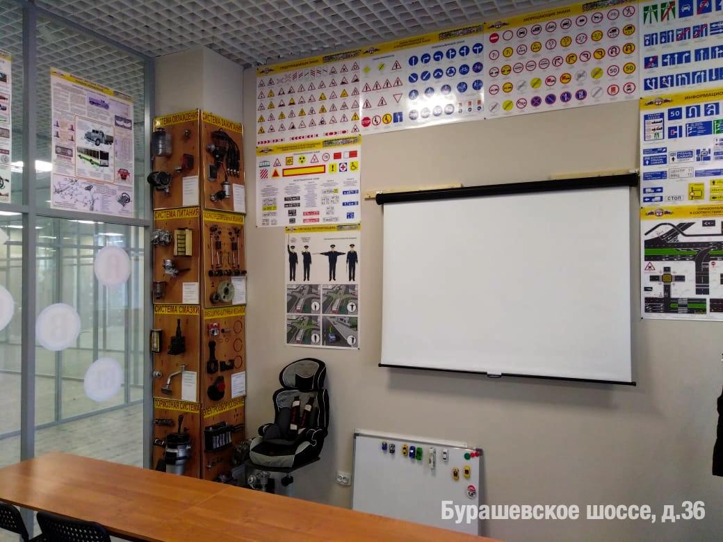 Учебные классы — 6 Рис. 5