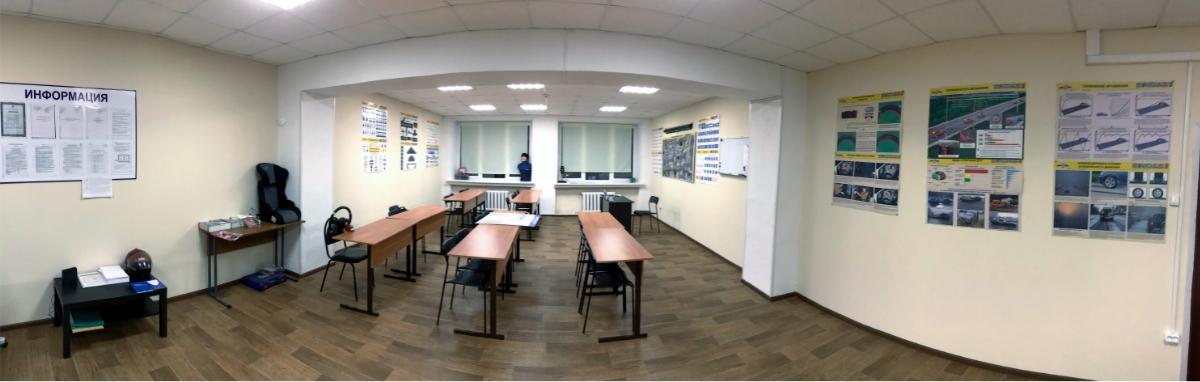 Открыли новый учебный класс Рис. 1