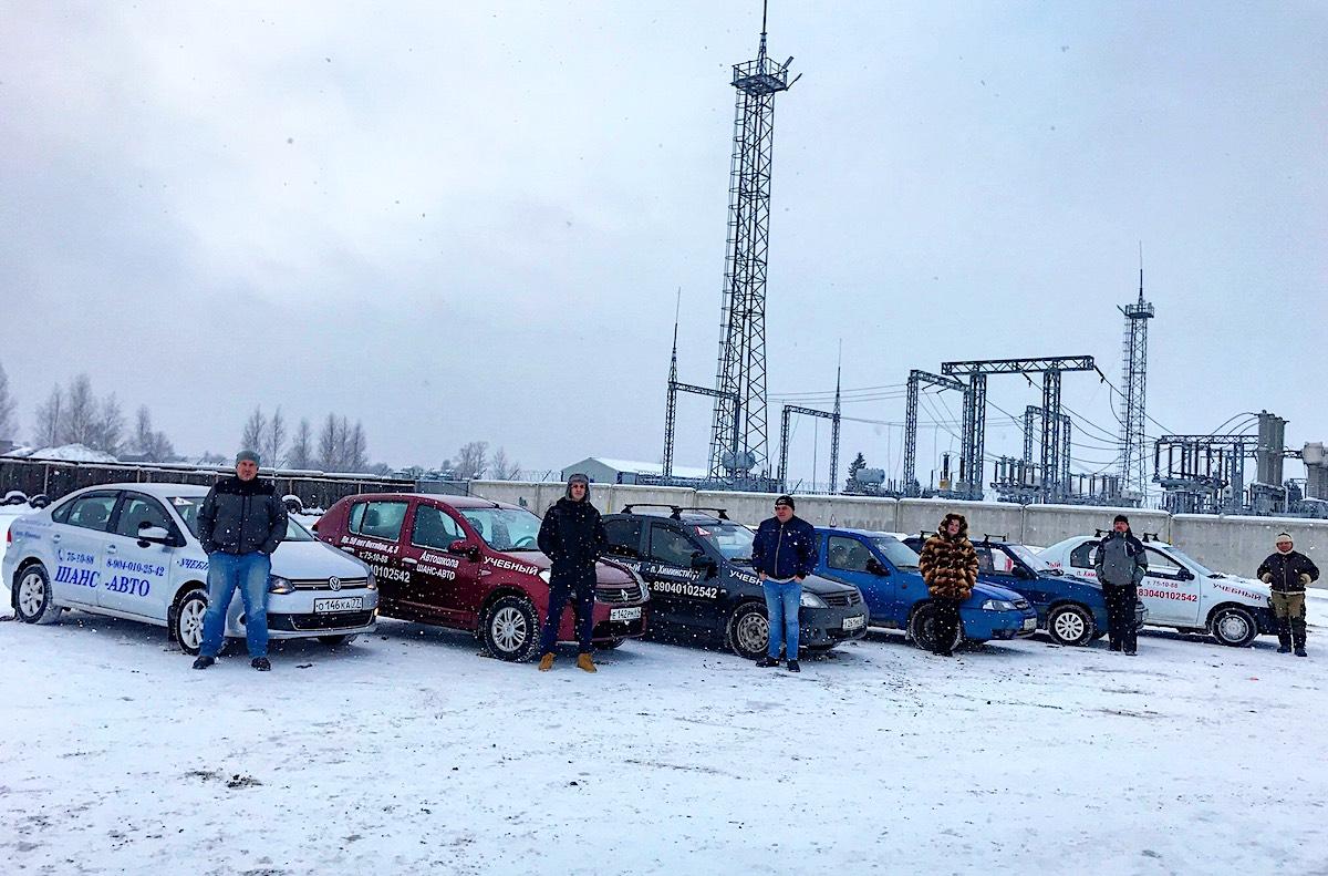 Авто-парк-7 Рис. 1