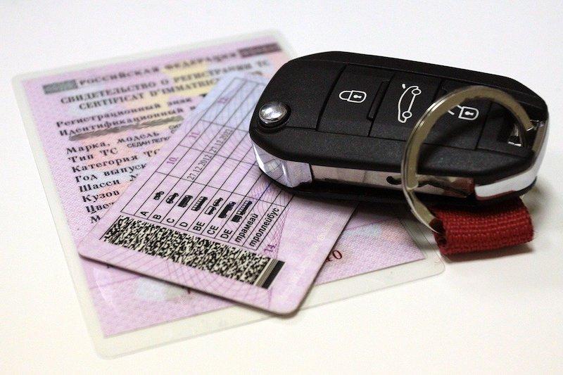В Тверской области запретили сайт по продаже водительских прав Рис. 1