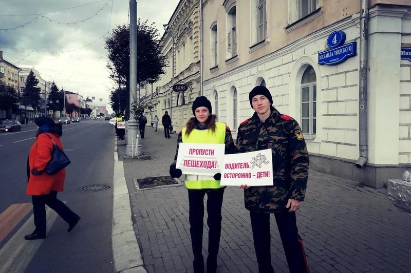 Кадеты и ГИБДД провели акцию по соблюдению ПДД Рис. 3
